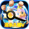 暴走小精靈手游官方版 v2.0.101