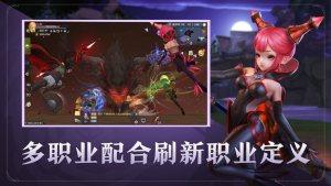 腾讯龙之谷2手游官网图1
