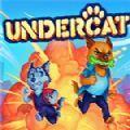Undercat游戏