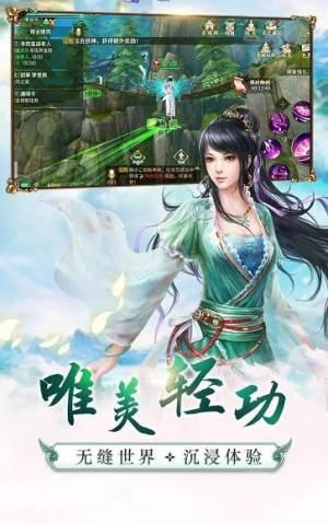 战玲珑陈芊芊传说官网图1