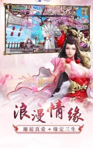 战玲珑陈芊芊传说官网图2