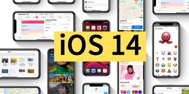 ios14要不要更新?iOS14升级性能分析[多图]图片1