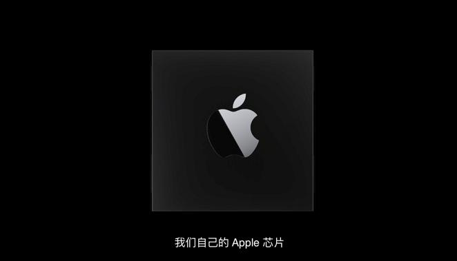 蘋果Mac棄用英特爾芯片怎么回事?自研芯片真能取代英特爾?[多圖]