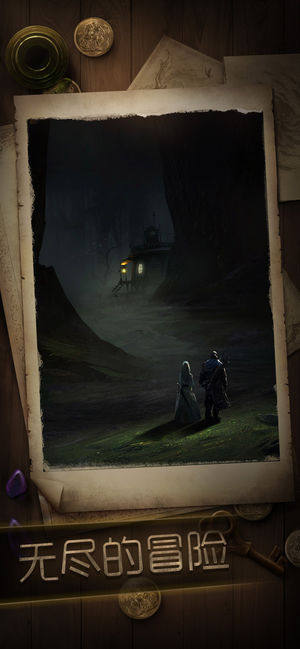 冒险与征服暗黑版手游图4