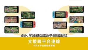 精灵宝可梦大集结腾讯游戏官网版图片2
