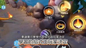 精灵宝可梦大集结官网版图3