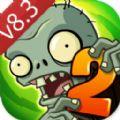 植物大战僵尸2国际版8.3破解版