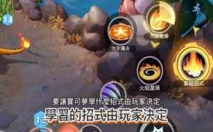 宝可梦荣耀官方版图2