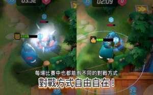 宝可梦荣耀官方版图3