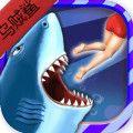 饥饿鲨进化乌贼鲨后的鲨鱼无限钻石破解版 v7.6.2