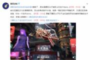 腾讯首款主机游戏《代号:SYN》公布!赛博朋克FPS游戏DEMO演示[多图]