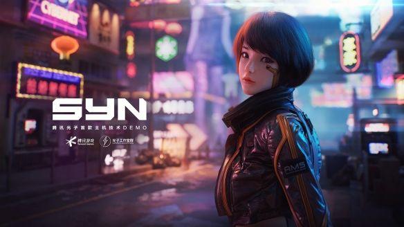腾讯首款主机游戏《代号:SYN》公布!赛博朋克FPS游戏DEMO演示[视频][多图]图片8