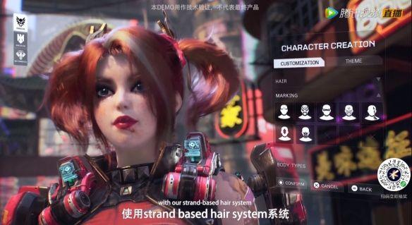 腾讯首款主机游戏《代号:SYN》公布!赛博朋克FPS游戏DEMO演示[视频][多图]图片4