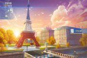 跑跑卡丁车手游巴黎铁塔的宝藏在哪?巴黎铁塔宝藏位置一览[多图]