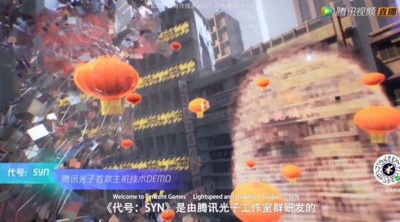 腾讯首款主机游戏《代号:SYN》公布!赛博朋克FPS游戏DEMO演示[视频][多图]图片2