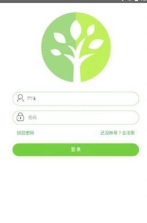 金果社区App图3