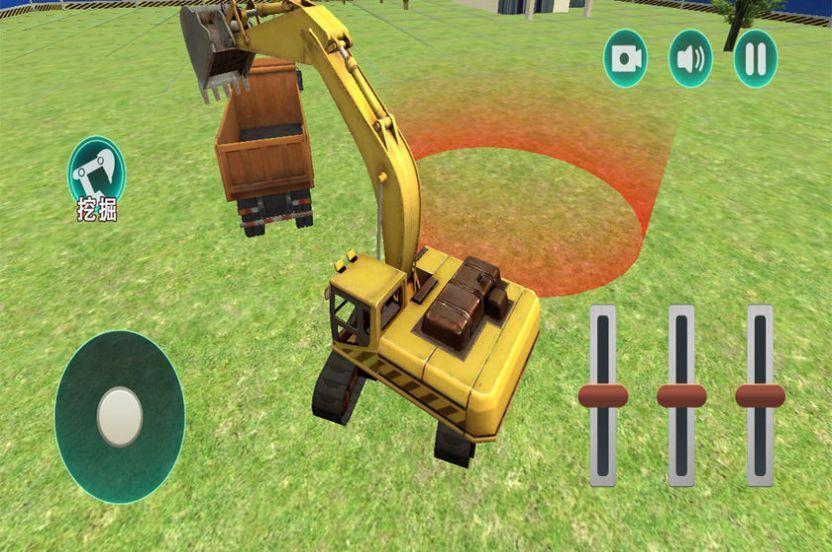 3D挖掘机建造模拟游戏官方版图片1