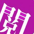 香味小说APP