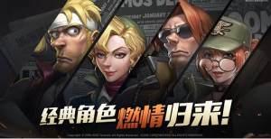 腾讯合金弹头代号J中文版图3