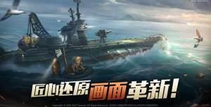 腾讯合金弹头代号J中文版图4