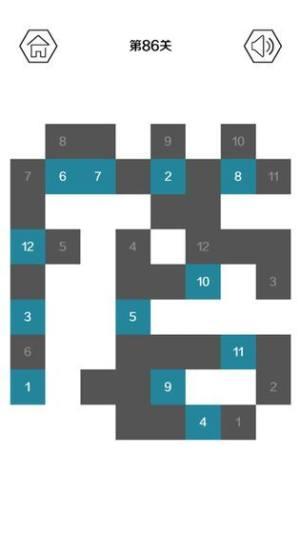 最强大脑六色转盘游戏官方手机版图片1