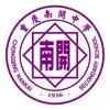 重庆南开中学APP