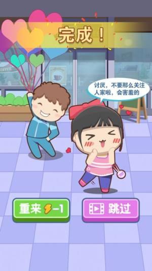 中国式成长日记苹果版图1