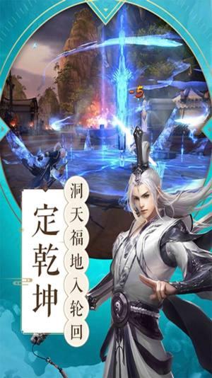 妖灵异兽录变态版手游公益服图片1