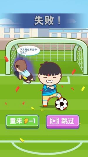 中国式成长日记游戏IOS中文版图片1