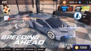 超速前进赛车传奇破解版图1