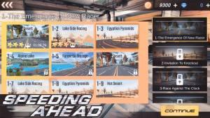 超速前进赛车传奇游戏赛道全解锁版图片1