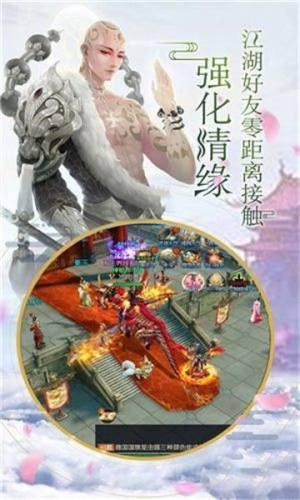 东荒之路手游官方版图片1