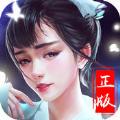 逆转仙君手游官方安卓版 v1.0