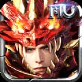 魔神战纪2奇迹MU官网正式版 v1.0.68