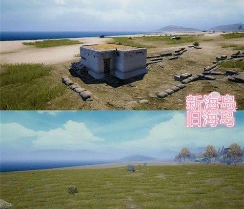 和平精英海岛2.0新地图介绍:海岛2.0画质新旧效果对比[多图]图片2