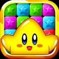 欢乐小星星3游戏领红包最新版 v1.0
