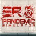流行病急救室模拟游戏中文手机版 v1.0