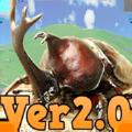 八哥解说独角仙模拟器破解版游戏 v1.0