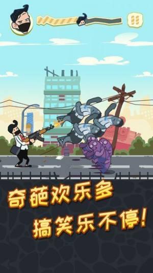 社畜大逃亡游戏无限金币版图片1