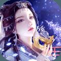 幻域天尊手游官方版 v1.0