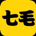 七毛免费漫画APP