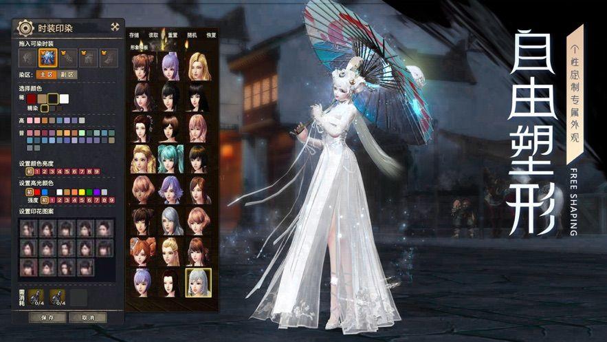 剑耀苍穹手游官方最新版图2: