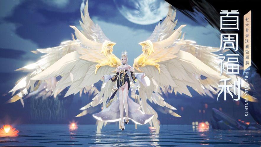 剑耀苍穹手游官方最新版图片1