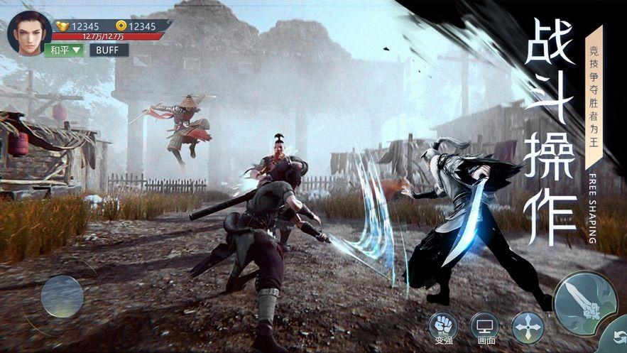 剑耀苍穹手游官方最新版图3: