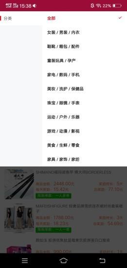 誉百购APP最新版正版图1: