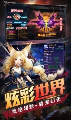 英雄大漫斗游戏官方正式版图片1
