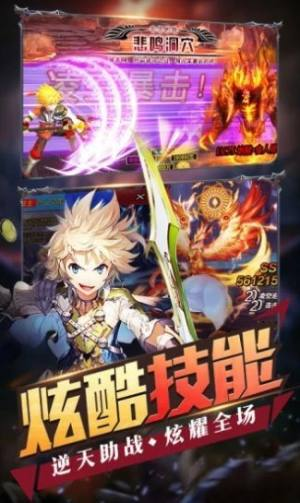 英雄大漫斗游戏图1