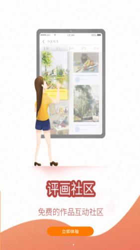 艺考堂APP官方版最新版图2: