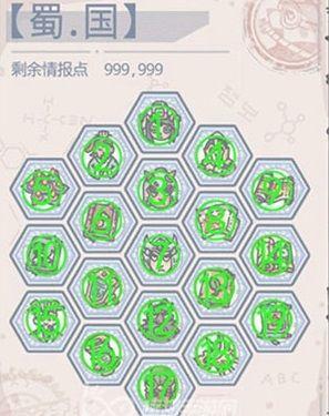 最强蜗牛华夏情报怎么点?最强蜗牛华夏加点攻略[多图]图片2