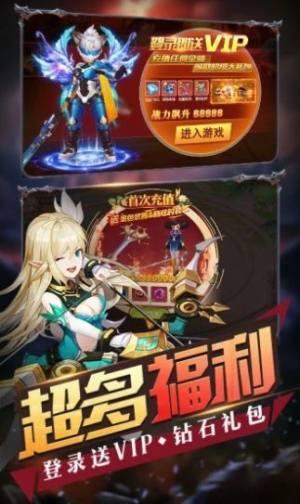 英雄大漫斗游戏图2
